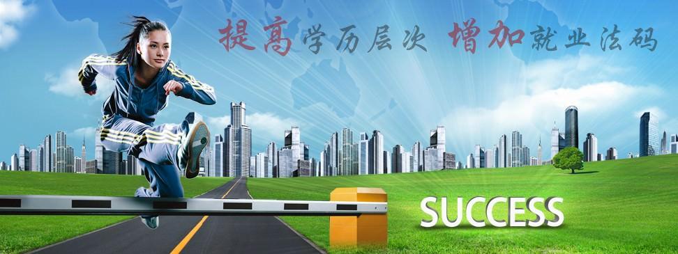 中国农业大学211网络大学报名